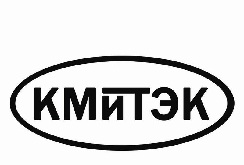 """ООО """"ГидраКом"""""""